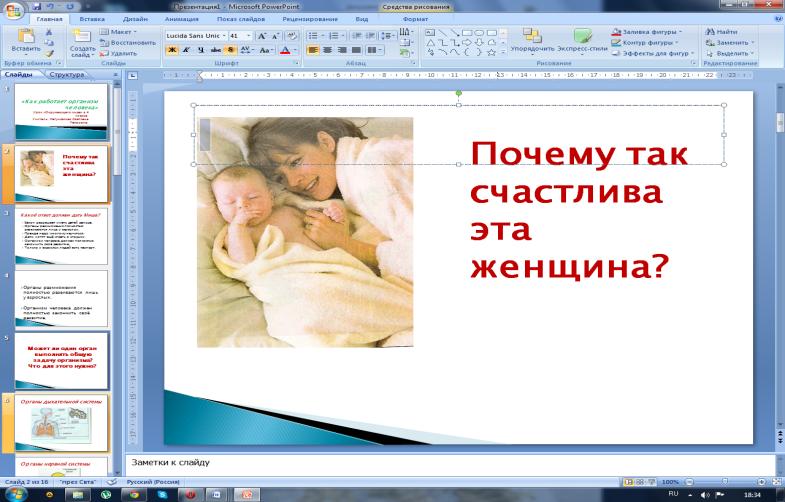 hello_html_m54201e8f.png