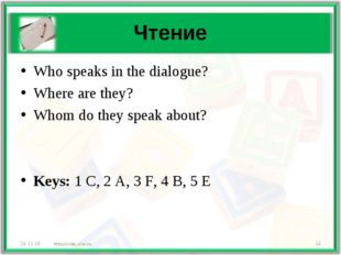 Чтение Who speaks in the dialogue? Where are they? Whom do they speak about?