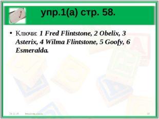 упр.1(а) стр. 58. Ключи: 1 Fred Flintstone, 2 Obelix, 3 Asterix, 4 Wilma Flin