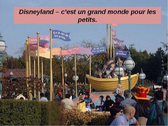Disneyland – c'est un grand monde pour les petits.