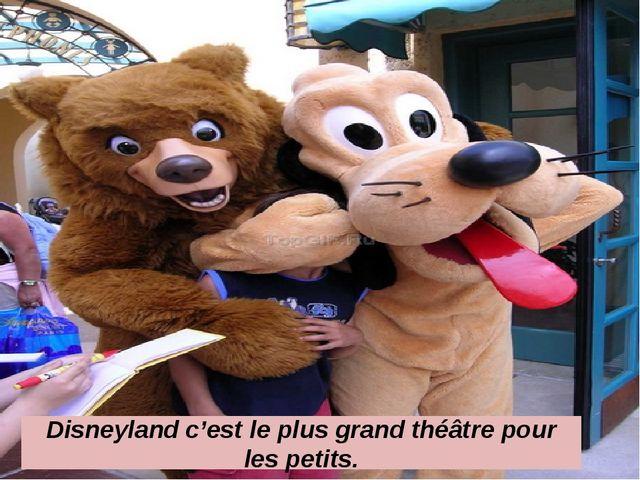 Disneyland c'est le plus grand théâtre pour les petits.