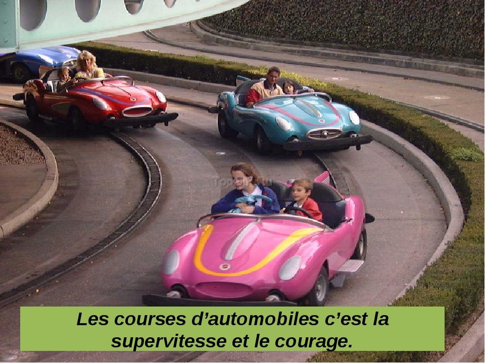 Les courses d'automobiles c'est la supervitesse et le courage.
