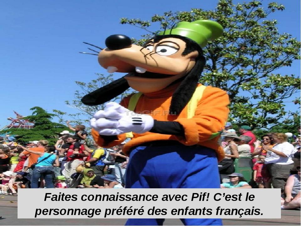 Faites connaissance avec Pif! C'est le personnage préféré des enfants frança...