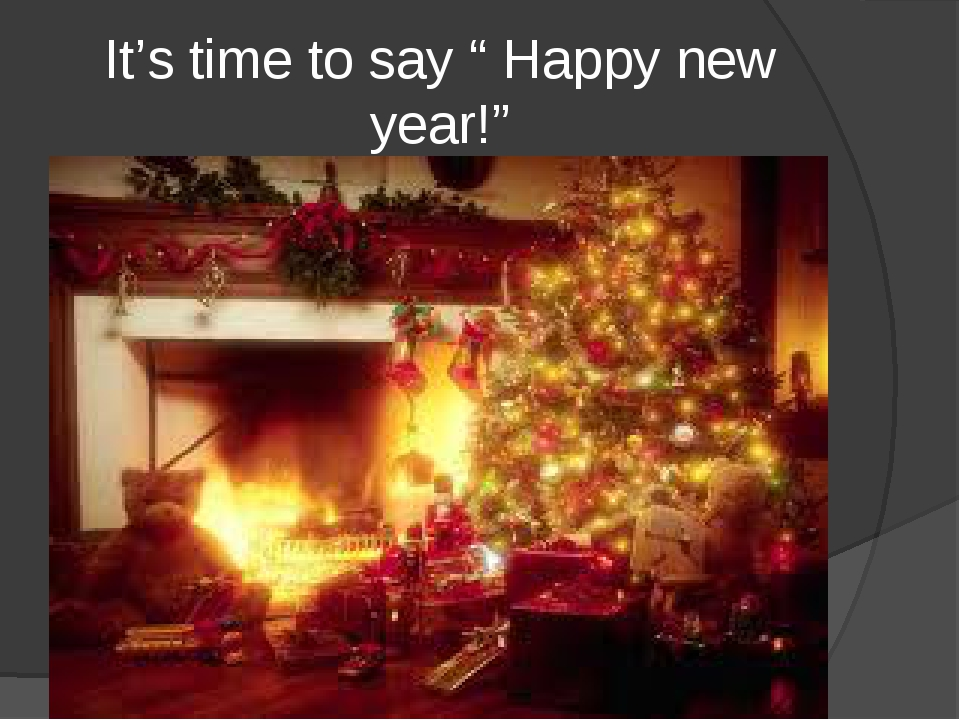 """It's time to say """" Happy new year!"""""""
