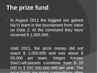 The prize fund   In August 2011 the biggest win gained Na'Vi team in the tou