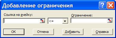 hello_html_5cb19fd2.png