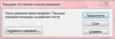 hello_html_77c6ddbf.jpg