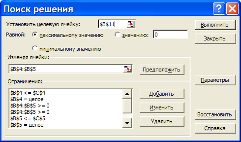 hello_html_m190ced32.png