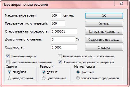 hello_html_m47018ab9.jpg