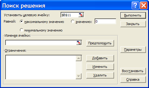 hello_html_m5af0ef76.png