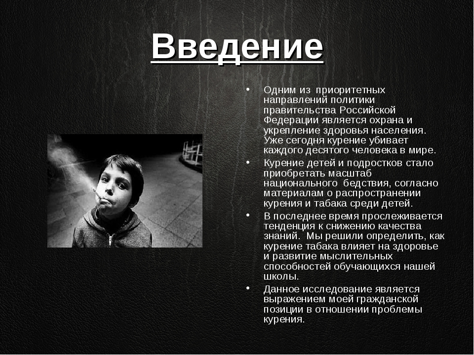 Введение Одним из приоритетных направлений политики правительства Российской...