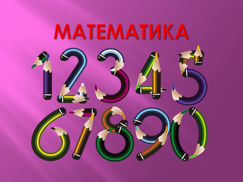 hello_html_1e317659.png
