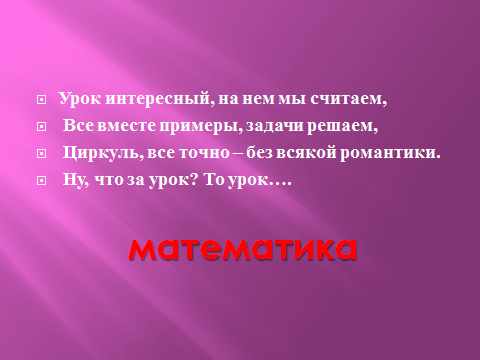 hello_html_7543fecf.png