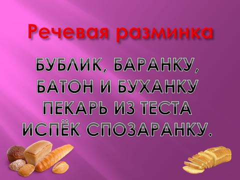 hello_html_m75e2b024.png