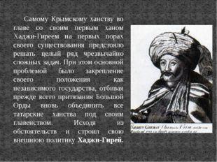 Самому Крымскому ханству во главе со своим первым ханом Хаджи-Гиреем на первы