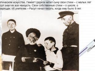 Родился в селении Цада Хунзахского района Дагестана, в семье народного поэта