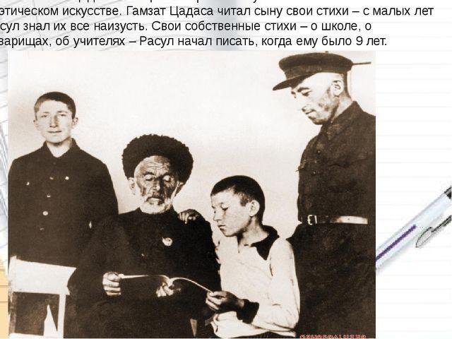 Родился в селении Цада Хунзахского района Дагестана, в семье народного поэта...