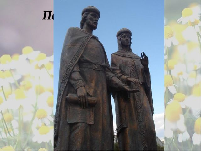 Памятник в Абакане