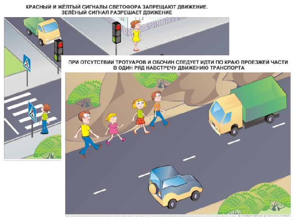 Безопасное движение по дороге ночью