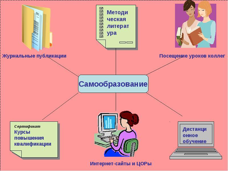 hello_html_m7b84da26.jpg