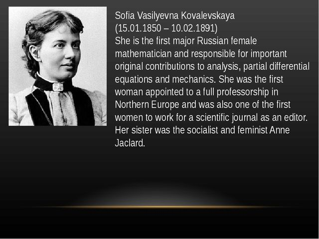 Sofia Vasilyevna Kovalevskaya (15.01.1850 – 10.02.1891) She is the first majo...