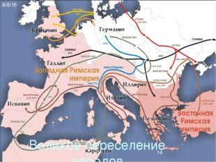 Европа в конце IX в.