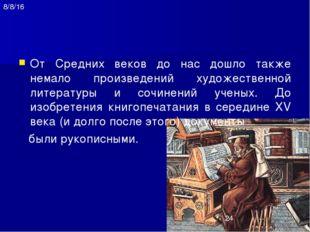 Используемые источники http://snoistfak.mgpu.ru/Vsemirnaia_istoria/Sredneveko