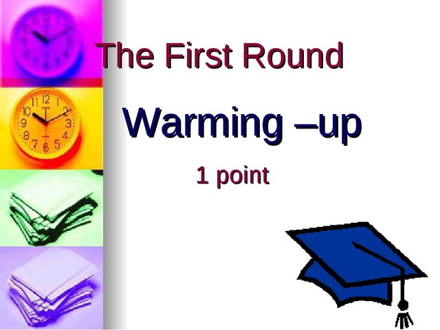 The First Round Warming –up 1 point