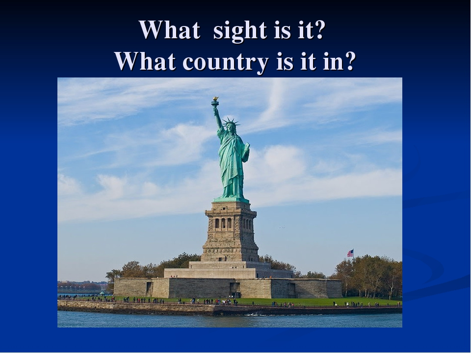 What sight is it? What country is it in?