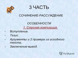 hello_html_m2bcf6bad.jpg