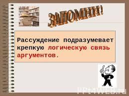 hello_html_m35188897.jpg