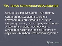 hello_html_m3a22ab.jpg