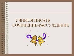 hello_html_m6ff28d60.jpg