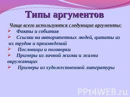 hello_html_m7a192935.jpg