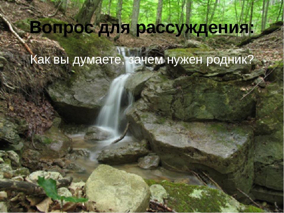 камни речные в чернушке Бокситогорский район карте