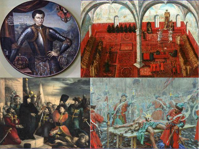 Василий Шуйский обратился за военной помощью к Швеции. Весной 1606 г. войска...