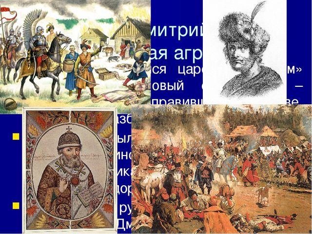 Главное сражение состоялось 24 августа 1612 г. Судьбу сражения решил удар отр...