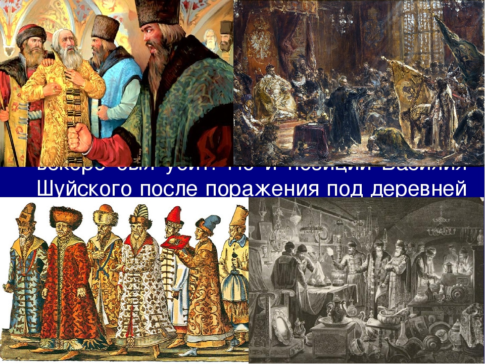 Вопросы для повторения Дайте оценку внутренней и внешней политики Бориса Году...