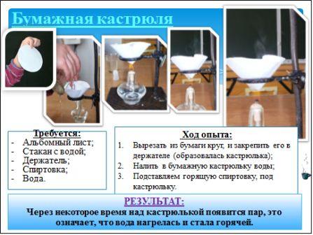 hello_html_424e1b2a.jpg