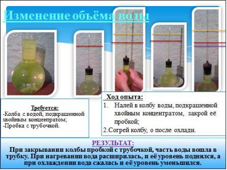 hello_html_54180a95.jpg