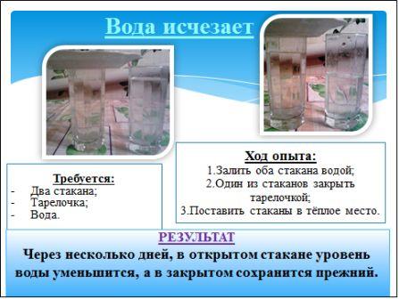 hello_html_7554592e.jpg