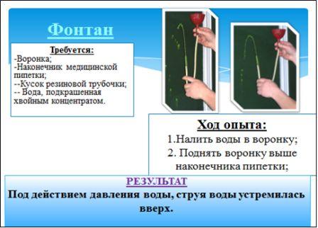 hello_html_m18757fd5.jpg