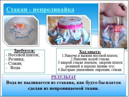 hello_html_m7666822e.jpg
