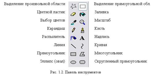hello_html_3057c8a.jpg