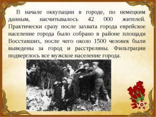 В начале оккупации в городе, по немецким данным, насчитывалось 42 000 жителей