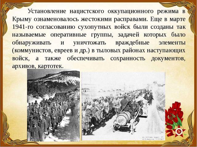 Установление нацистского оккупационного режима в Крыму ознаменовалось жестоки...
