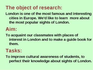 The object of research: London is one of the most famous and interesting citi