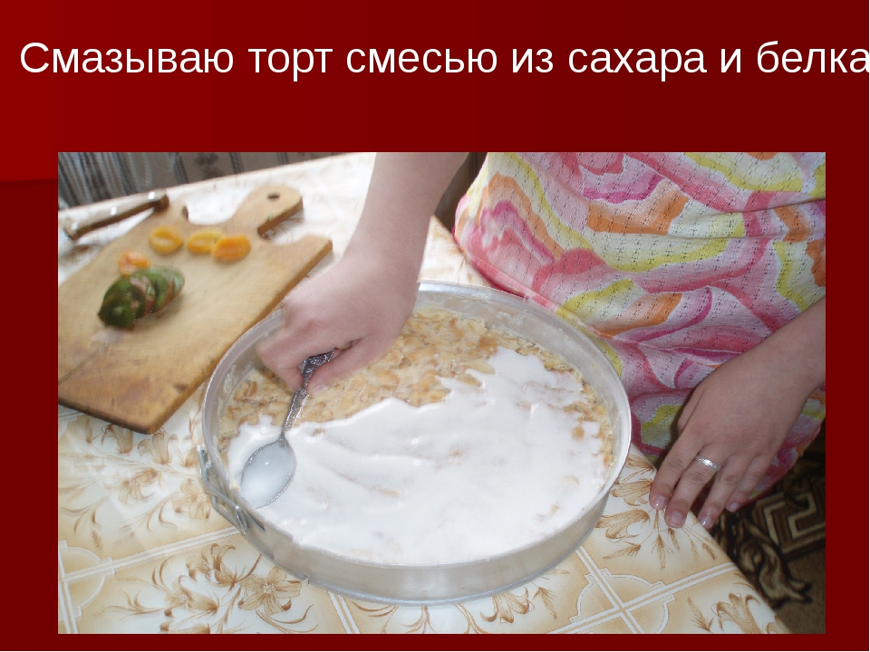 Торт из белков без выпечки