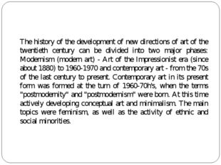 The history of the development of new directions of art of the twentieth cen