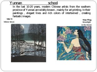 Yunnan school	 In the last 10-20 years, modern Chinese artists from the south